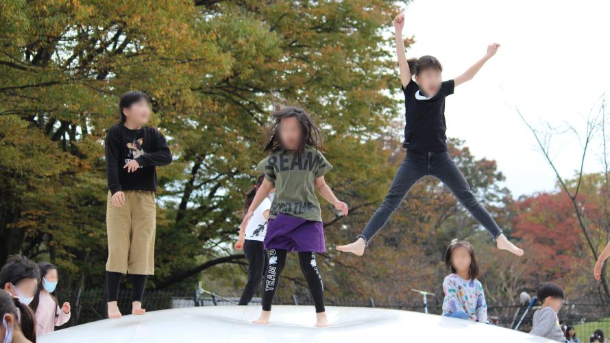 小金井公園 ふわふわドーム