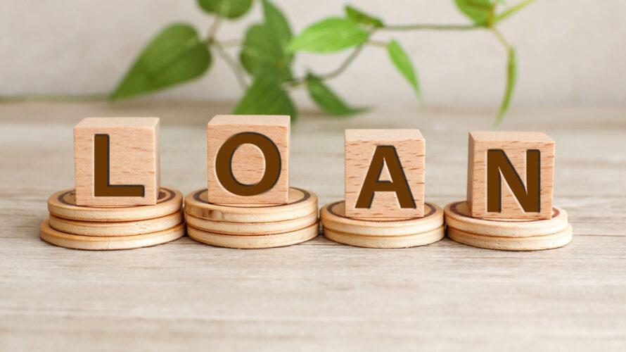 住宅ローンの借り換え 銀行別の比較をしてみた。