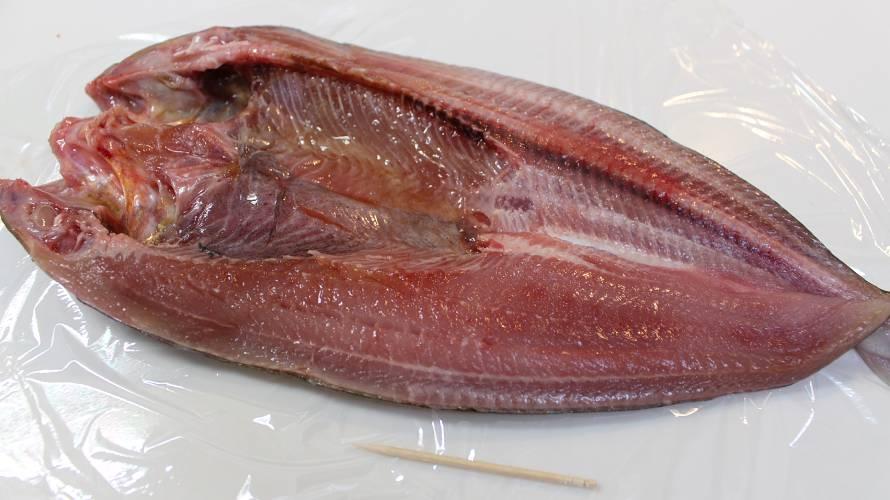 角上魚類 ホッケの開き